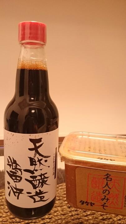 天然醸造の醤油と味噌